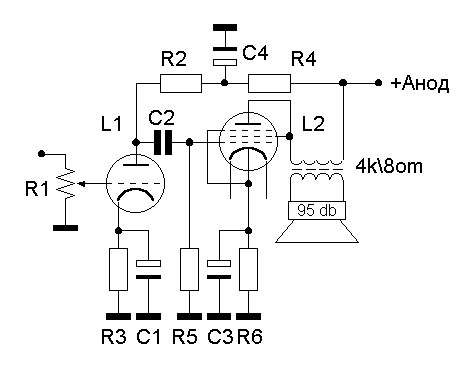 Схема усилителя 6Н8С+4П1Л: